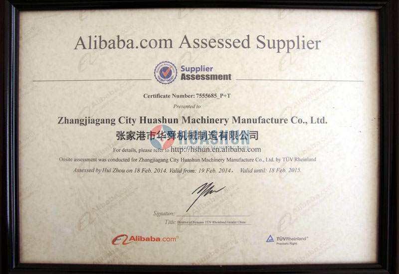 Alibaba Supplier Assessment