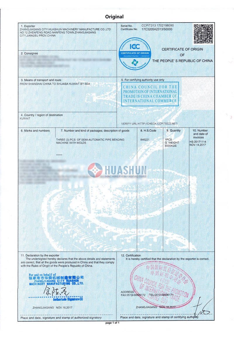 Certificate of Origin