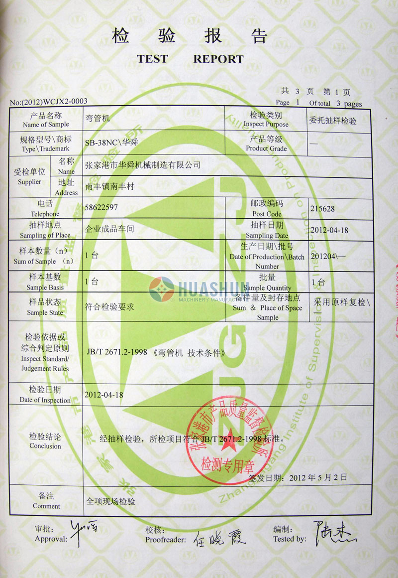 38 pipe bending machine test report